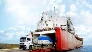 Bandırma Tekirdağ Feribot – Gemi Seferleri